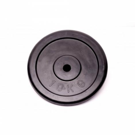 Диск домашний обрезиненный черный 0.5 кг Fitnessport RCP10-0.5