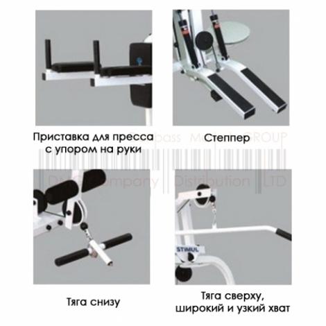 """Фитнес станция """"Стимул"""" SТ 010-В"""