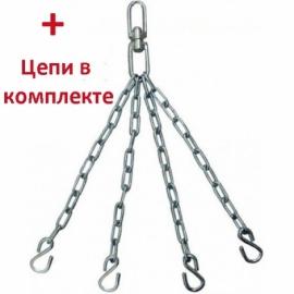 Боксерский мешок конусный V`Noks 1.2 м, 45-55 кг.