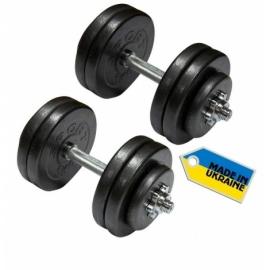 Гантели наборные стальные 2 шт.по 21,5 кг.