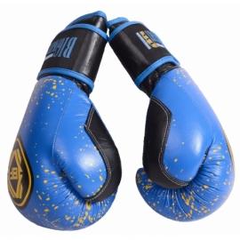 Боксерские перчатки сине-желтые BigFight кожа 10ун,12ун